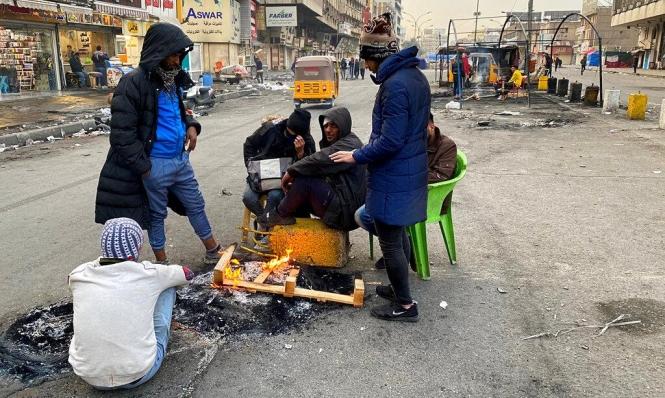 العراق: تراجُع معدل الفقر إلى 20%