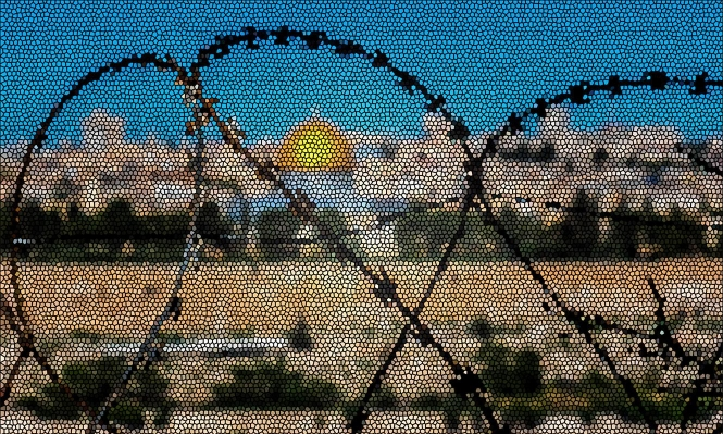 """القدس في """"صفقة القرن"""": تحليل وبدائل"""