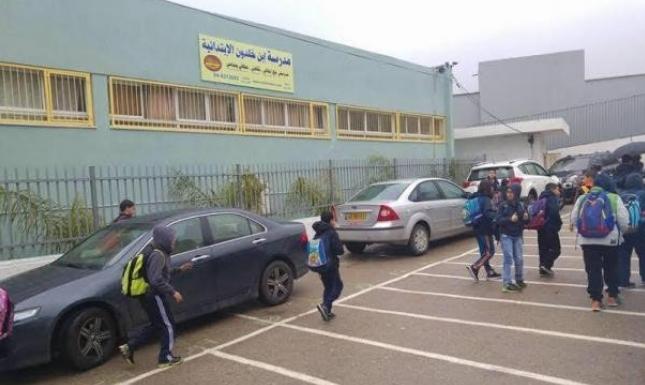 """أم الفحم: احتجاج على تدخل """"الشاباك"""" بالمدارس"""