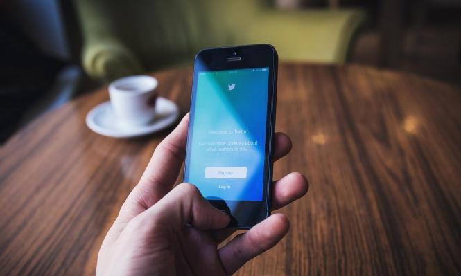 """""""تويتر"""" تطلق ميزة تكشف فيها عن صور إباحية"""
