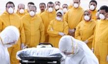 #نبض_الشبكة: سخرية من وزيرة الصحة المصرية بسبب كورونا