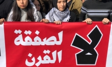 7 فصائل فلسطينية تشكل هيئة عليا لمواجهة