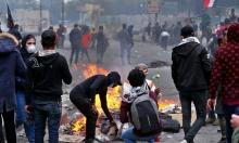إصابات في مواجهات بين قوات الأمن ومحتجين وسط بغداد