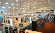 نصف مليون زائر  للمعرض الدولي للنشر والكتاب بالدار البيضاء