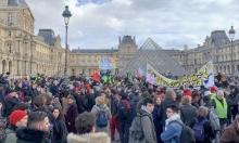 فرنسا: احتجاجات خارج البرلمان ضد نظام التقاعد