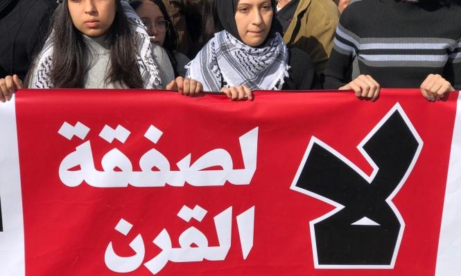 """7 فصائل فلسطينية تشكل هيئة عليا لمواجهة """"صفقة القرن"""""""