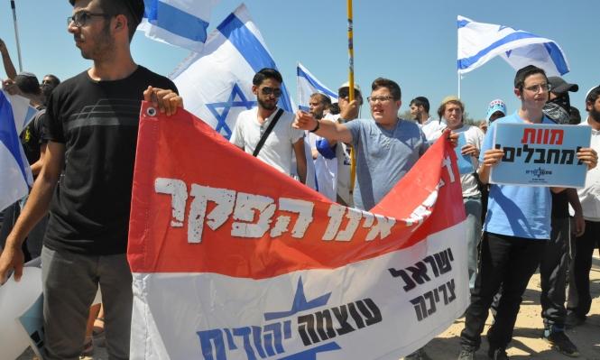 """""""عوتسما يهوديت"""" يرفض مقترح الليكود ويصر على خوض الانتخابات"""
