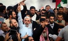 هل تطلعت إسرائيل لاغتيال السنوار وعيسى قبل الانتخابات؟