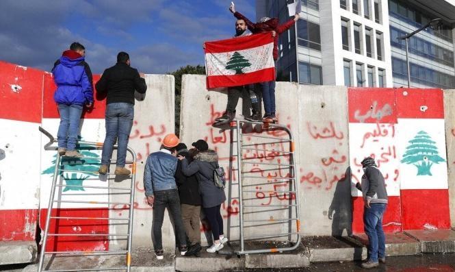 """""""الوضع المالي للبنان يشير لاحتمال إعادة هيكلة الديون"""""""