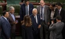 أزمة تشكيل الحكومة التونسية مستمرة والمهلة تنتهي الخميس