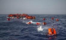 غرق 14 مهاجرا قبالة سواحل المغرب