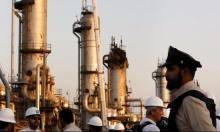 """السعوديّة: تضرر أسهم مجموعة """"أرامكو"""" النفطيّة"""