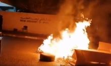 مناوشات أمام مستشفى أريحا بسبب كورونا والصحة الفلسطينية تُطمئِن