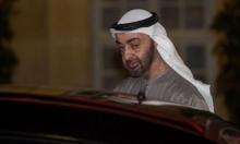 العفو الدولية تدين جرائم الإمارات بحق سكّانها