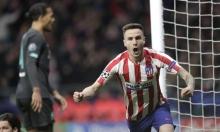 أتلتيكو مدريد يُسقط ليفربول بهدف يتيم