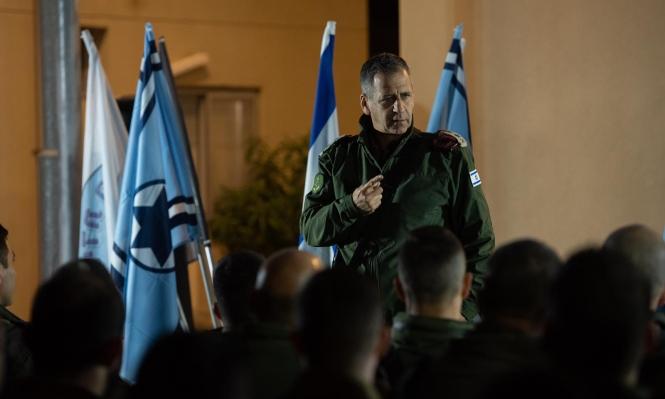 تقرير: توترات في قيادة الجيش الإسرائيلي إثر قرارات كوخافي