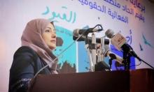 اليمنية هدى الصراري تفوز بجائزة مارتن إليانز لحقوق الإنسان