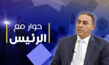 """""""حوار مع الرئيس"""" يستضيف رئيس مجلس كفر قرع فراس بدحي"""