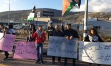 المتابعة تنظم الثلاثاء تظاهرة ضد