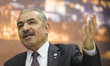 اشتية يطالب الدول الأوروبية بالاعتراف بفلسطين لمنع الضم