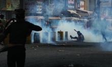 العراق: إصابات في مواجهات بين المحتجين وقوات الأمن
