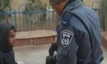 الشرطة تفتش حقائب أطفال في رهط