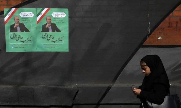 معارضة وناشطة نسوية تدعو الإيرانيين لمقاطعة الانتخابات البرلمانية