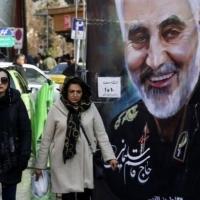 """إعادة العقوبات التي فرضتها""""مجموعة العمل المالي"""" على إيران"""