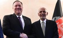 """أميركا تُعلن موعد توقيع اتفاق لـ""""خفض العنف"""" مع طالبان"""