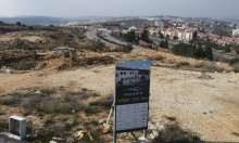 بينيت يقرر بناء 1900 مسكن في مستوطنات بالضفة الغربية