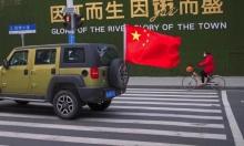 """سوق السيارات الصينية تهوي بنسبة 92% بسبب """"كورونا"""""""