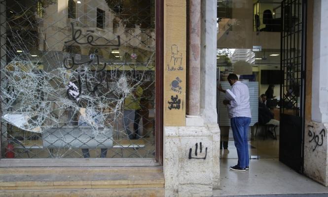 """""""الانهيار الكبير"""" في لبنان: ارتفاع الأسعار وانخفاض الأجور"""