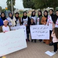 الطيبة: وقفة احتجاجية عقب اقتحام الشرطة لروضة أطفال