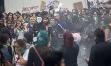 المكسيك: دعوات لإضراب نسائي استثنائي احتجاجا على تعنيف النساء