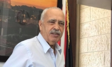 """استقالة محمد المدني من لجنة """"التواصل مع المجتمع الإسرائيلي"""""""