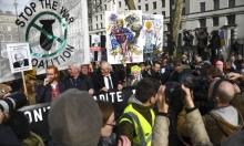 بريطانيا: احتجاج المئات لمنع تسليم أسانج للولايات المتحدة