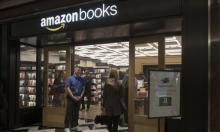 """""""أمازون"""" تبيع كتبًا لمنظّري النّازيّة ومطالبات بسحبها من الموقع"""
