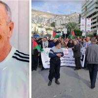 عائلة الأسير عروق: نطالب بتحريره وإنقاذه من الموت البطيء