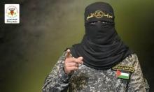 """""""سرايا القدس"""" تحمل الاحتلال نتائج استشهاد الناعم"""
