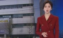 كوريا الجنوبية: مقدمة برنامج إخباري تكسر احتكار الرجل للمهنة