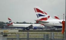 بريطانيا تضغط باتجاه اتفاق تجاري جديد مع الاتحاد الأوروبي