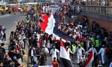 العراق: قتيل و12 إصابة في مواجهات بين المحتجين وقوات الأمن