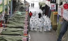 أزمة كورونا: الصحة الإسرائيلية تصدر تعليمات متتالية وكوريون عالقون بالمطار
