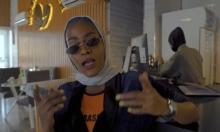 """اعتقال مغنية راب سعودية بتهمة """"الإساءة للدين والعادات"""""""