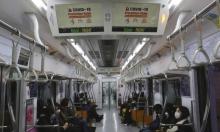 فيروس كورونا: وفاة 150 صينيا و2  في كوريا الجنوبية
