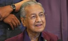 ماليزيا: مهاتير محمد يقدم استقالاته للملك وسط هزة سياسية