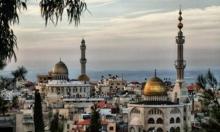 """سلطات محلية عربية تلغي الرحلات المدرسية بسبب """"كورونا"""""""