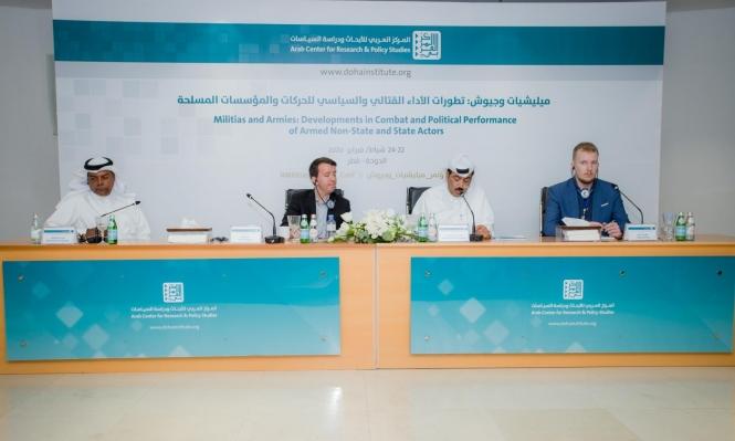 """المركز العربي: اختتام أعمال مؤتمر """"ميليشيات وجيوش"""""""