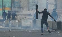 """العراق: قتيل و17 إصابة.. استمرار الاحتجاجات رغم تفشي """"كورونا"""""""