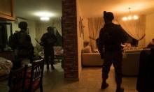 اعتقال 16 فلسطينيا بينهم فتاة من الضفة والقدس